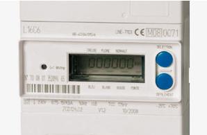Thermio mortero suelo radiante eficiencia calefacci n - Bomba de calor de alta eficiencia energetica para calefaccion ...